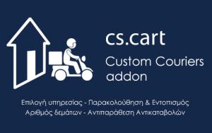 CS-Cart Courier Center Web Services