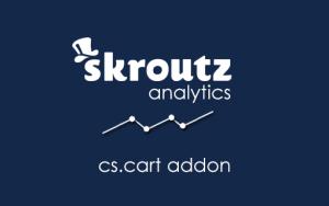 CS-Cart Skroutz Analytics